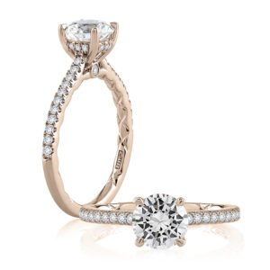 Design Your Engagement Ring